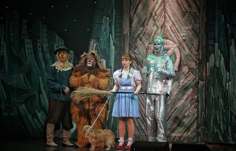 Head Over The Rainbow To Stockport Plaza This Summer – Review